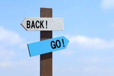 転職に失敗して「出戻り転職」をする前に必ずしておくべきこと