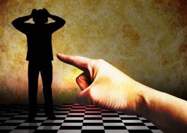 他人の評価が気になってしまう人の心理と2つの克服方法