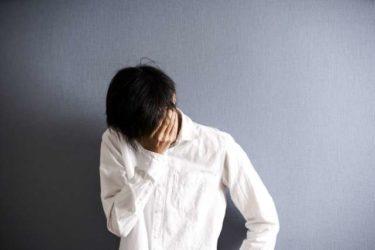 日曜日の夜の憂鬱をなくす5つの方法