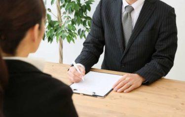 転職面接での効果的な逆質問の仕方【内定を勝ち取る面接対策】