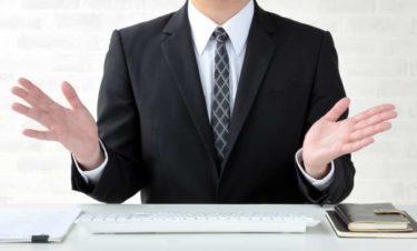 【管理職必見!】職場での不平不満の原因は「不公平」から生まれる