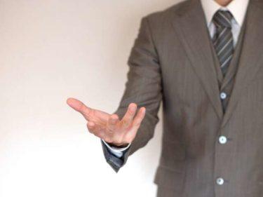 【上司論】優しいが評価は厳しい上司/怖いが評価は甘い上司