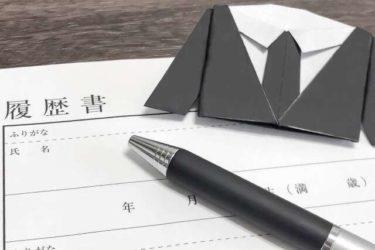 【転職】営業職からIT企業のエンジニアの転職は可能か?【方法編】