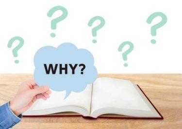 仕事のストレスやキャパオーバーで思考停止になる原因と解決方法