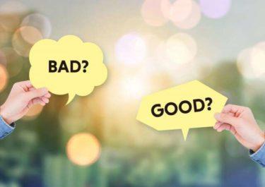 人の評価はあてにならないし、変わるから気にしなくていい