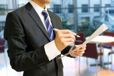 コミュニケーション能力が高い人が仕事を制する【相手を思いやる】