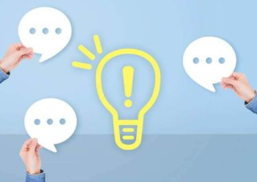 職場でのコミュニケーションの必要性【人は言わないとわからない】