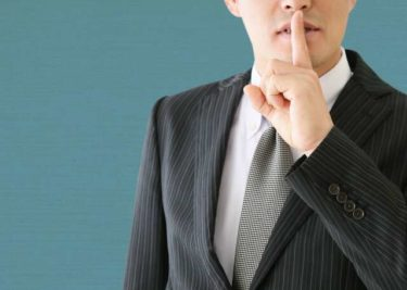 コミュニケーション能力が高い人は沈黙を上手く使う【沈黙は金なり】