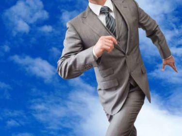 【転職するなら】大企業に転職をするメリット・デメリットを解説