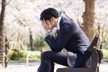 【転職】面接時に将来の給料を保障する会社は要注意!