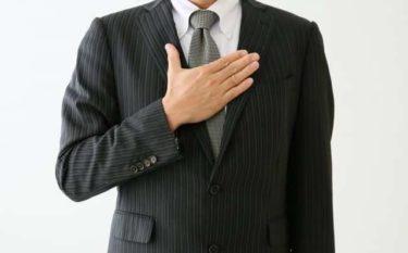 仕事ができない無能上司との付き合い方【腐ると自分が損する】