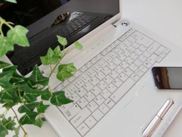 仕事で精神的に疲れた時の対応方法【疲れが取れる効果的な休みの取り方】